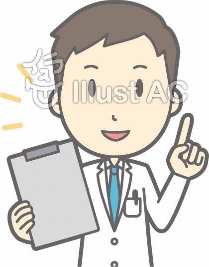 青年医師-指差しファイル-バスト
