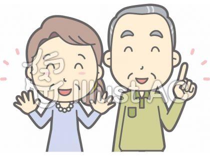 老人男女d-指差しニコニコ-バスト