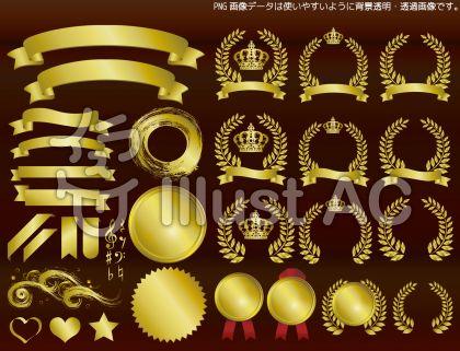 金色ゴールド冠月桂樹フレーム枠飾り枠装飾