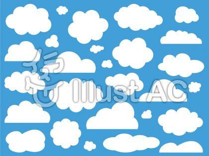 いろいろな雲(フラット)