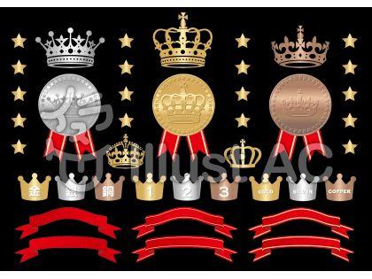 王冠、メダル、リボン セット