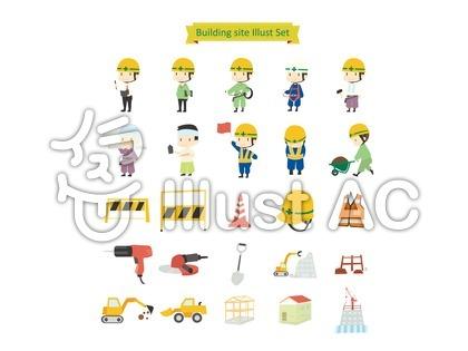 建設現場のイラスト