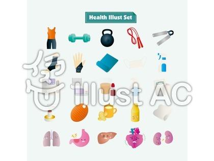 健康のイラスト