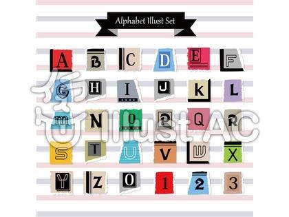 アルファベットイラスト