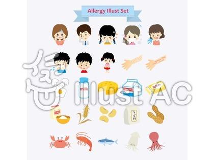 アレルギーのイラスト