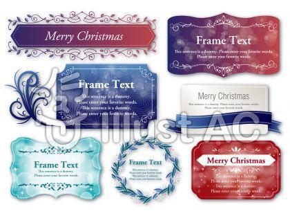 セット素材011 クリスマスフレーム