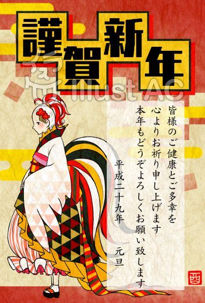 鶏着物の女の子(挨拶文入)