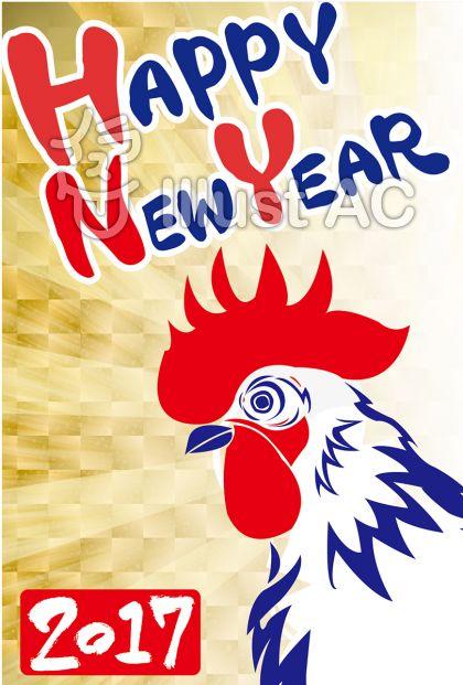 リアルな鶏の年賀状