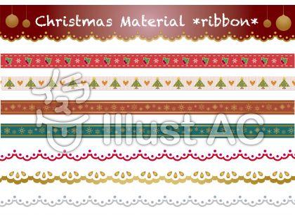 クリスマス素材 リボン