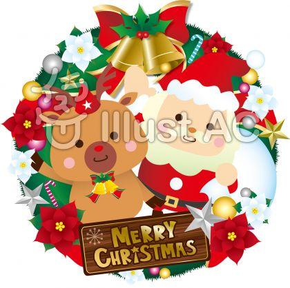 サンタとトナカイとクリスマスリース