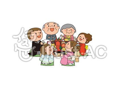 おせち料理と着物家族