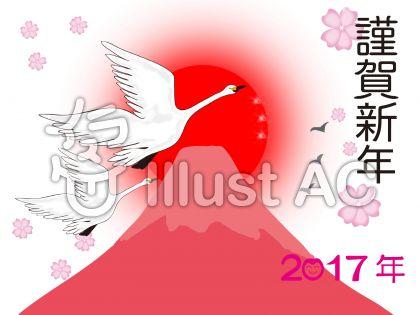 2017年年賀状(赤富士)