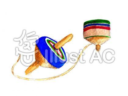 独楽(水彩画)