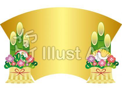 金の扇のある年賀状用門松フレーム