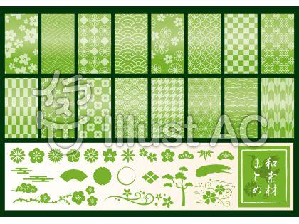 和素材まとめ 緑