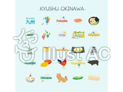 九州・沖縄のイラスト