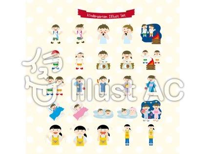 幼稚園・保育園のイラスト