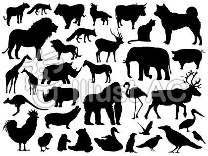 動物のシルエットイラスト