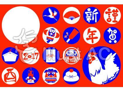 謹賀新年赤青二色の盛りだくさん年賀状