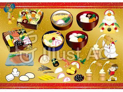 正月年末年始の食べ物関係和飾り付き