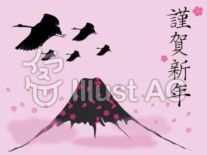 年賀状_謹賀新年_桜と富士と鶴