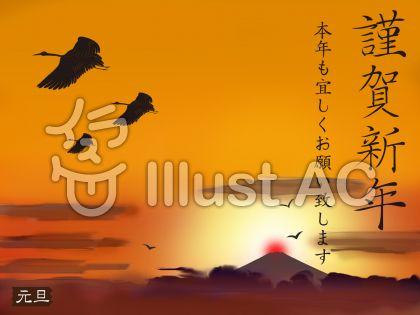 年賀状_日の出と富士