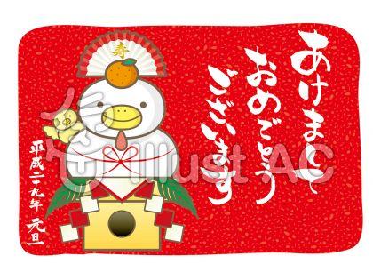 年賀状テンプレート酉の鏡餅