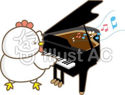 ニワトリピアノ