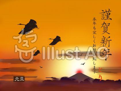 年賀状_日の出と富士「サイズ調整」