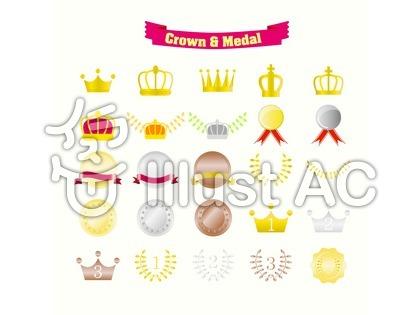 王冠とメダル