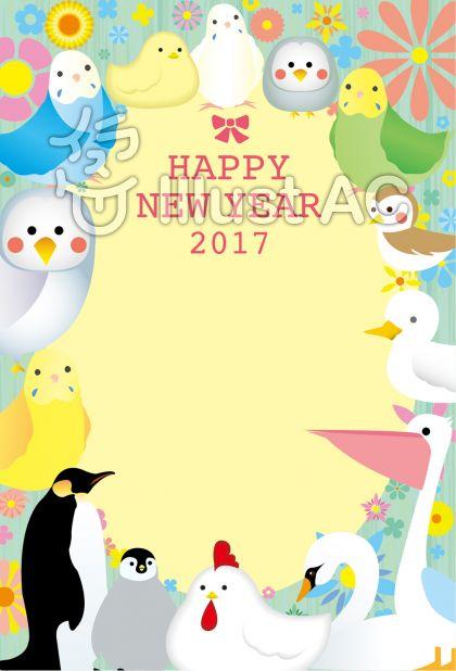 色々な鳥の年賀状フレーム風2017
