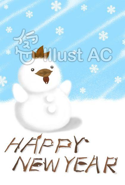 にわとり雪だるま(ロゴ有り)