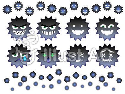 黒バイキン(ウイルス)セット