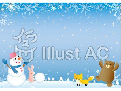 雪遊びの動物達フレーム