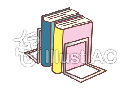 本とブックスタンド