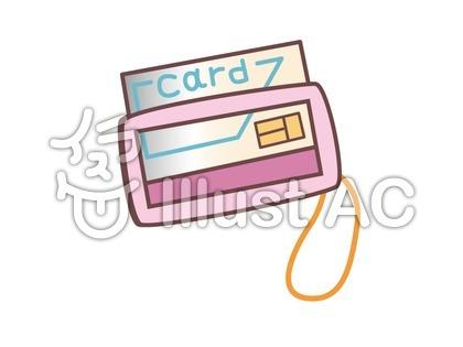 カードとケース