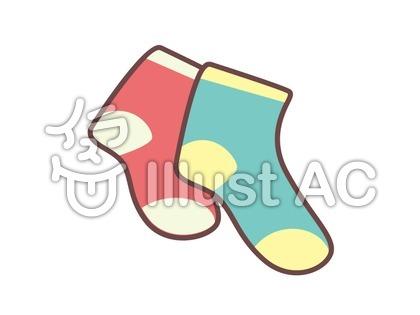 色違い靴下