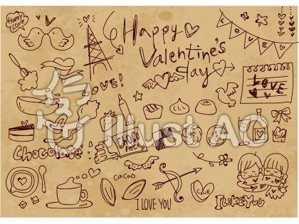 バレンタインで使える手描きイラスト