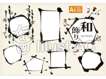 【イラレver10】和風のタイトル飾り