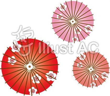 梅の花柄 赤い番傘