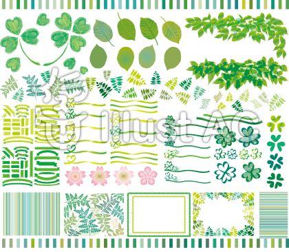 春夏初夏グリーン緑色葉っぱ素材集セット絵