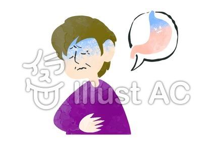 胃痛の女性
