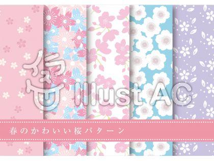 春の素材113 桜のパターンセット