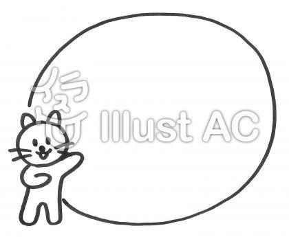 ねこちゃんメモ cat memo