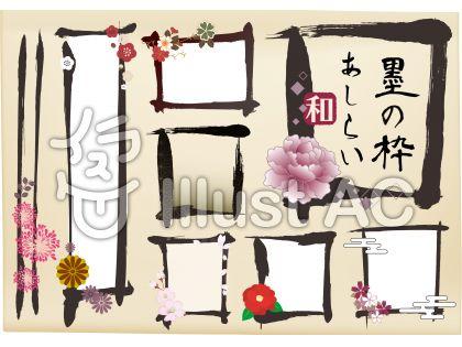 和風なタイトル飾り 春3