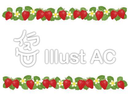 苺フレーム素材