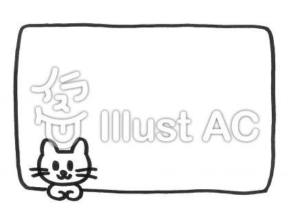 猫君 memo neko cat