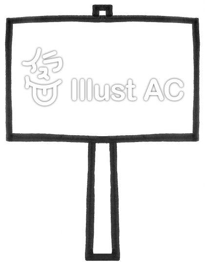 スィンプルな看板 signboard