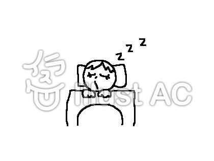 寝ているよ スヤスヤ sleeping
