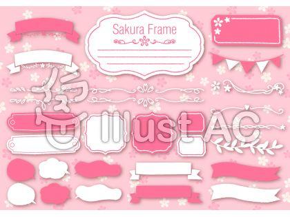 手描きの素材026 桜のフレームセット